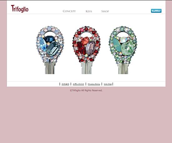 Trifoglio(トリフォリオ)のショップ情報